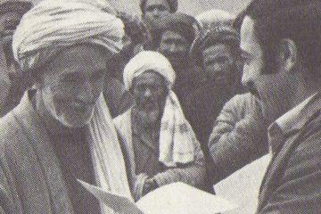 Reforma agraria durante la Revolución de Saur, Afganistán 1978.
